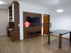 Apartamento com área privativa   Dona Clara (Belo Horizonte)   R$  375.000,00
